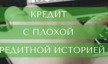 рнкб интернет банк вход в личный кабинет для ип онлайн