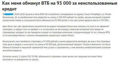 втб банк кредит оренбург займ на карту без отказа онлайн капуста
