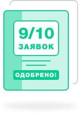 Взять кредит в почтобанк в 2020 году рассчитать калькулятор