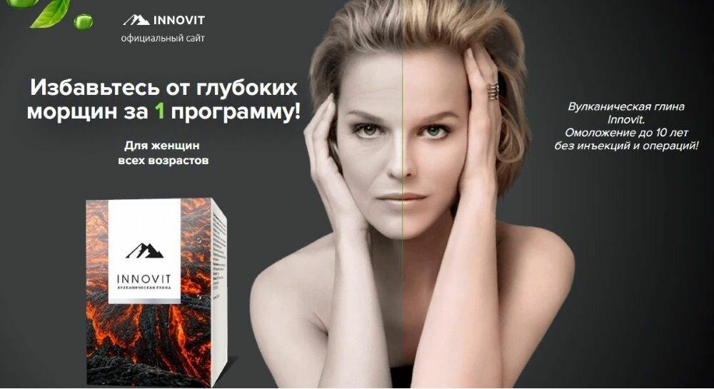 Innovit - омолаживающий комплекс для волос, кожи, ногтей в Спас-Деменске