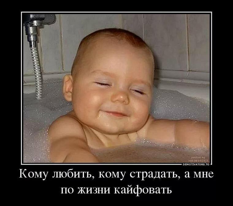 Русская, прикольные надписи про детей в картинках