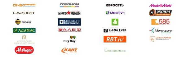 банки партнеры альфа банка список райффайзен