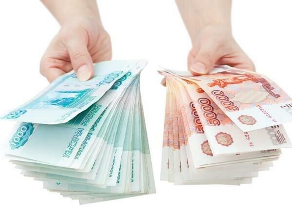 Банки волгограда выдающие кредиты