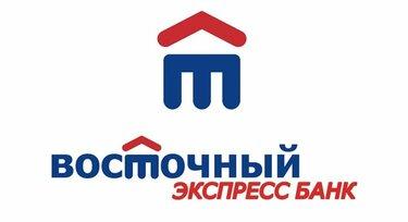 Почта банк кредит под 9 9