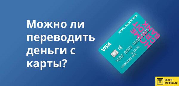взять кредит в восточном экспресс банке на карту в каком банке выгоднее брать потребительский кредит в 2020 году отзывы