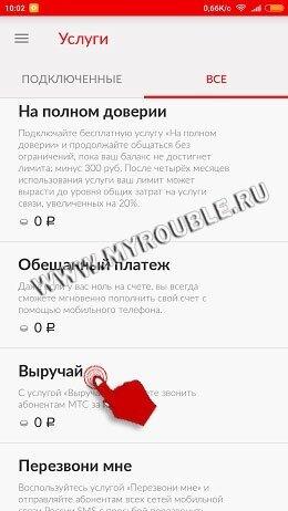 Banki ru рефинансирование кредитов других банков