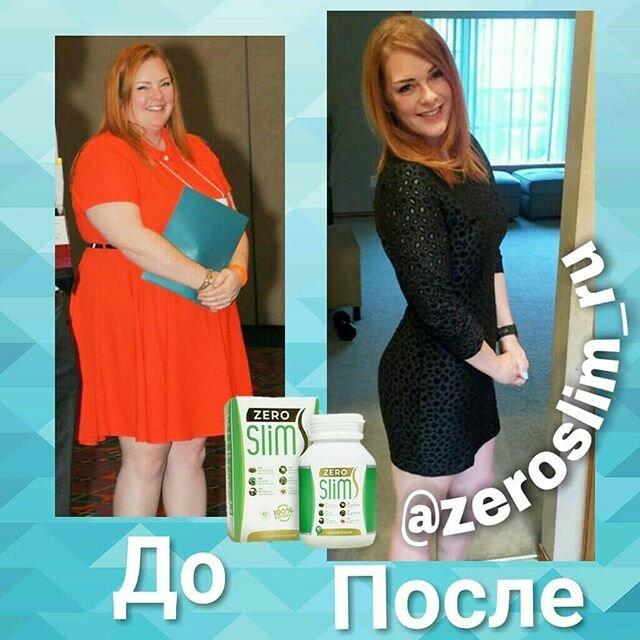 Ксеникал реальные похудения