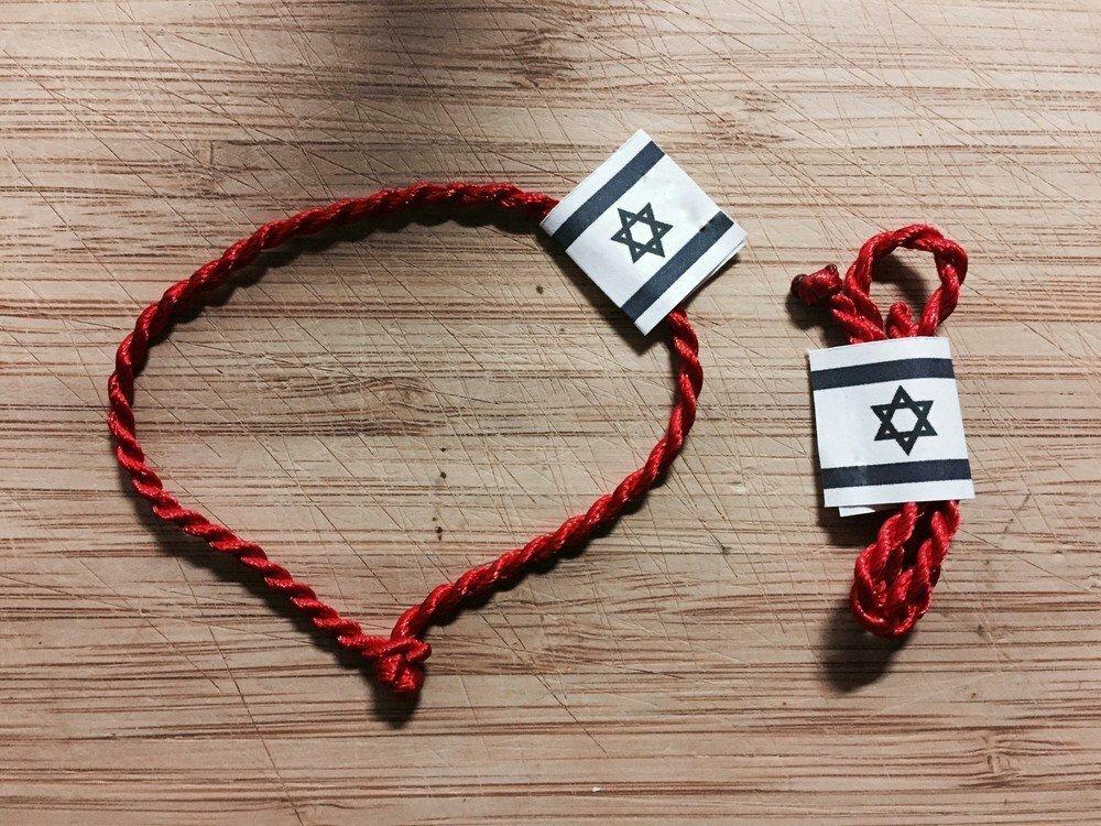 Красная нить от сглаза из Иерусалима в Энгельсе