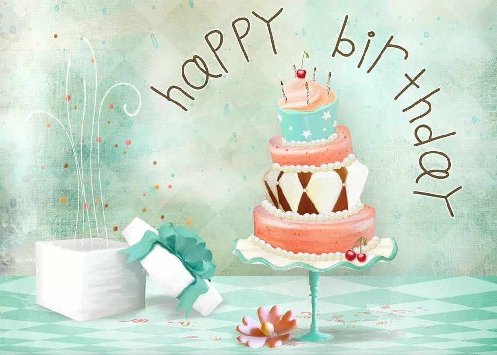 Картинки с днем рождения девочке стильные