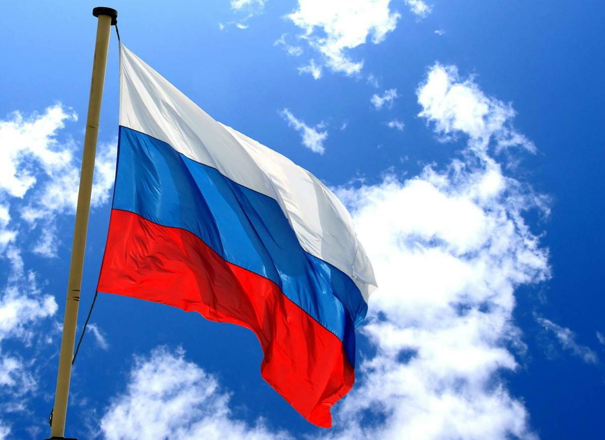 фотография российского флага актрисы