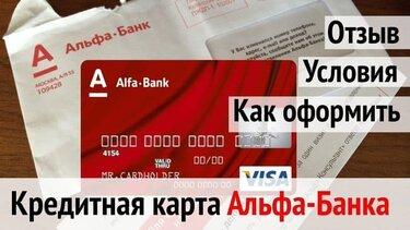 со скольки лет одобряют кредит в мтс банке