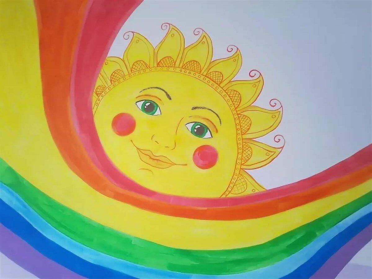 Днем, картинки на тему солнышко лучистое