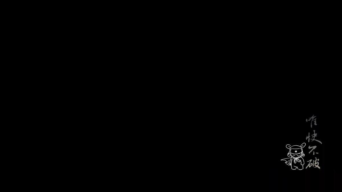 область картинка черный экран на рабочий стол говорят