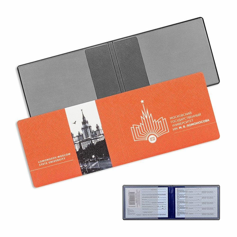 Кожаные обложки для удостоверений с полноцветной печатью