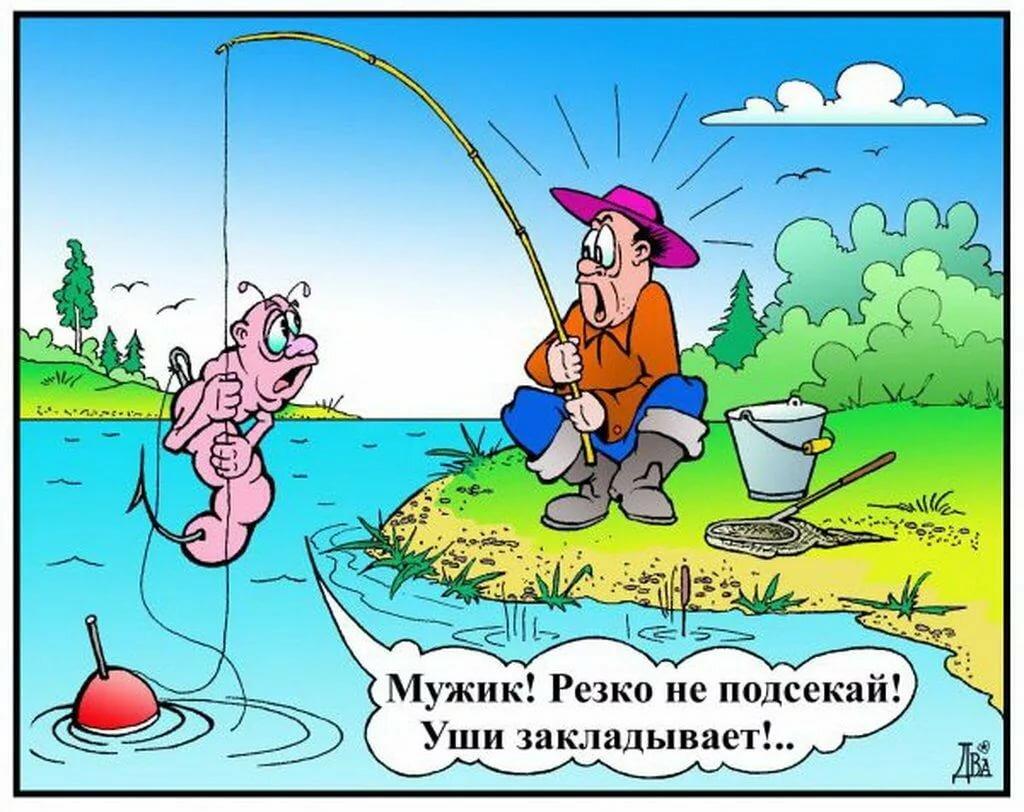 Смешную картинку про рыбалку, картинки смешные