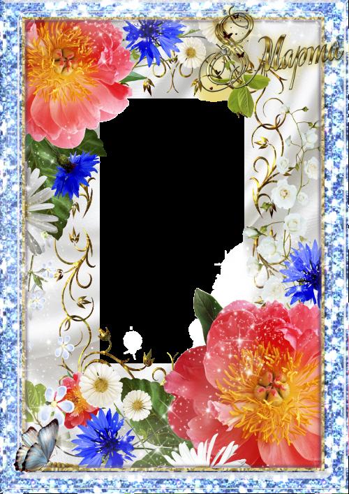 Пожеланиями, открытки жене с 8 марта