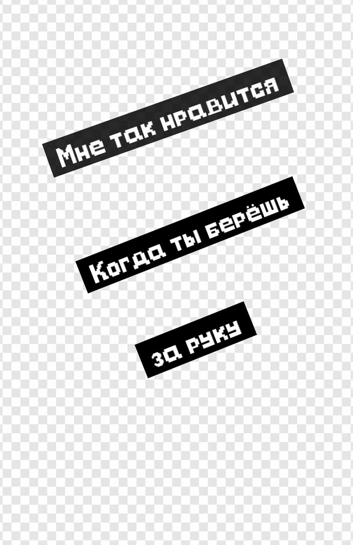 картинки из пиксарта цитаты крупная