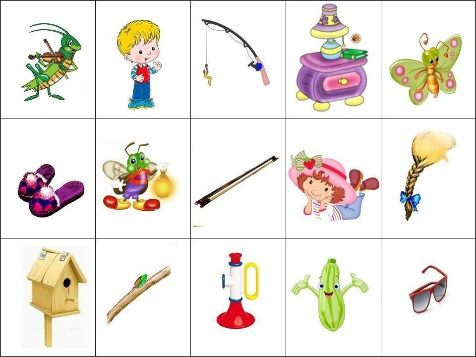 Набор логопедических картинок