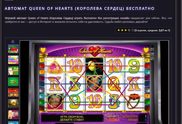 Играть бесплатный онлайн автомат frankenstein