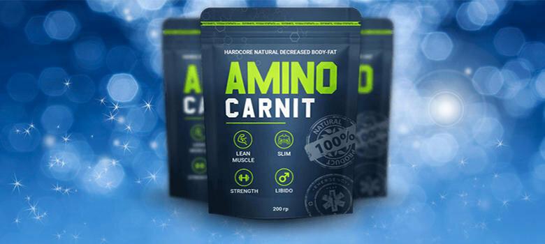 Аминокарнит - первое жиросжигающее для мужчин в Елеце
