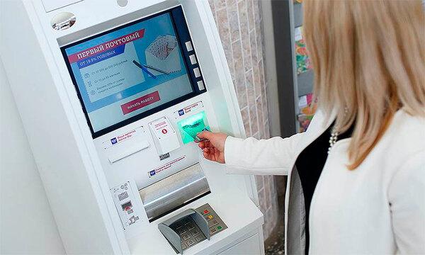 как положить деньги на кредитную карту почта банк