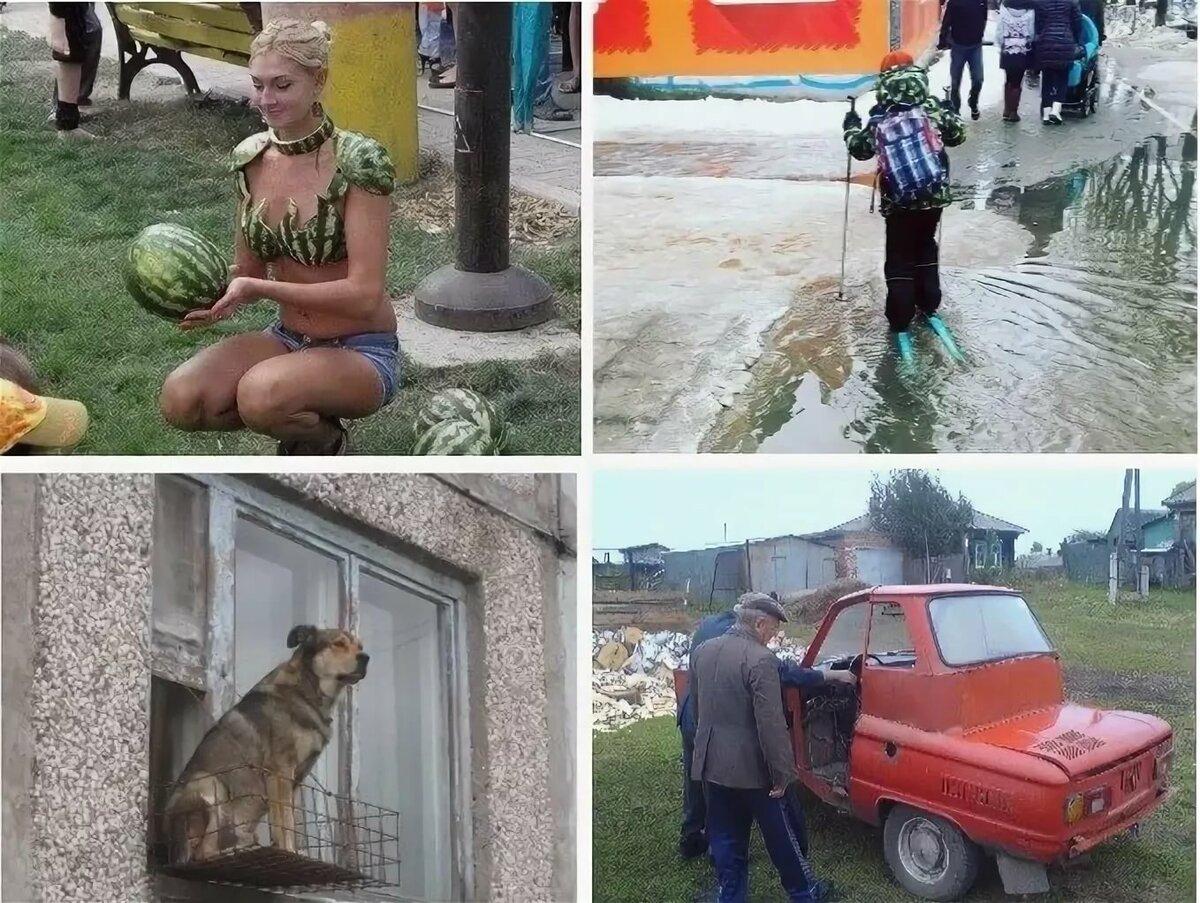 картинки с приколами по русски можно слушать через