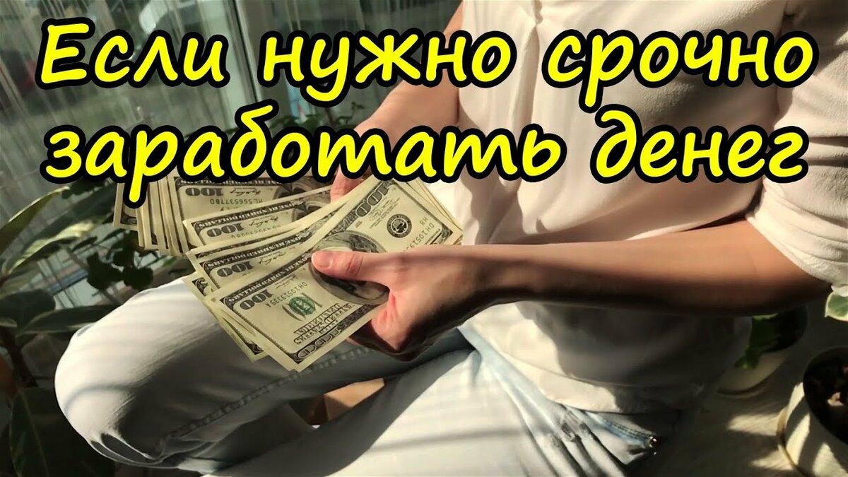 россельхозбанк оставить заявку на кредит