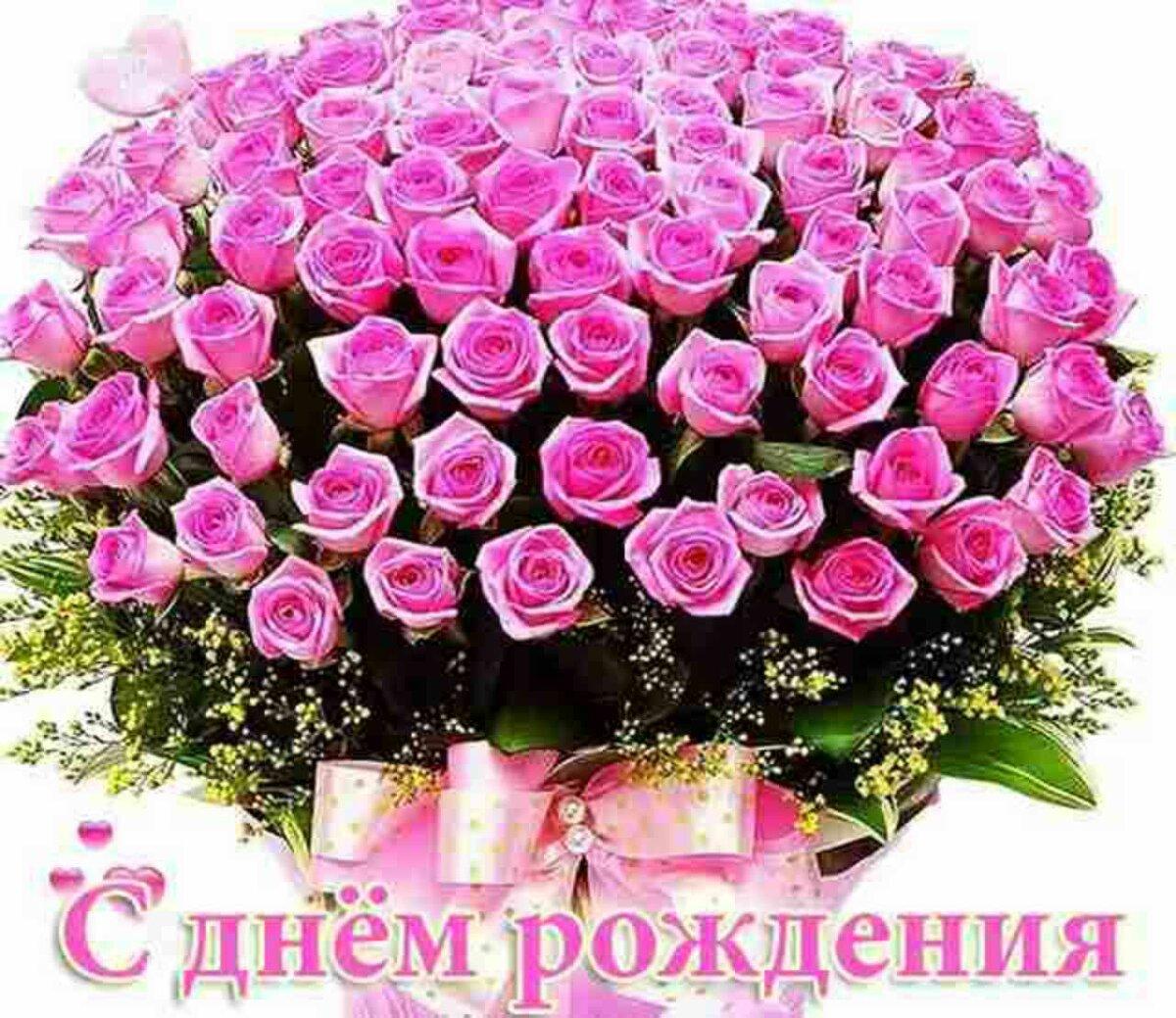 Цветочное поздравление с юбилеем для женщины