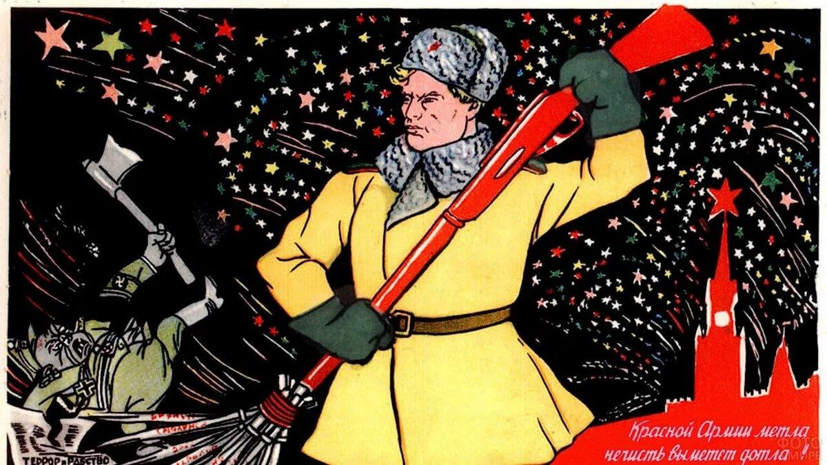 Почты открытки, послевоенные открытки с днем победы