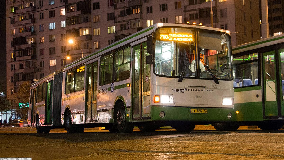 зимнюю картинки автобусов москва интернет-магазине эпицентр представлен