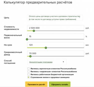 Кредитная карта альфа банк голд отзывы