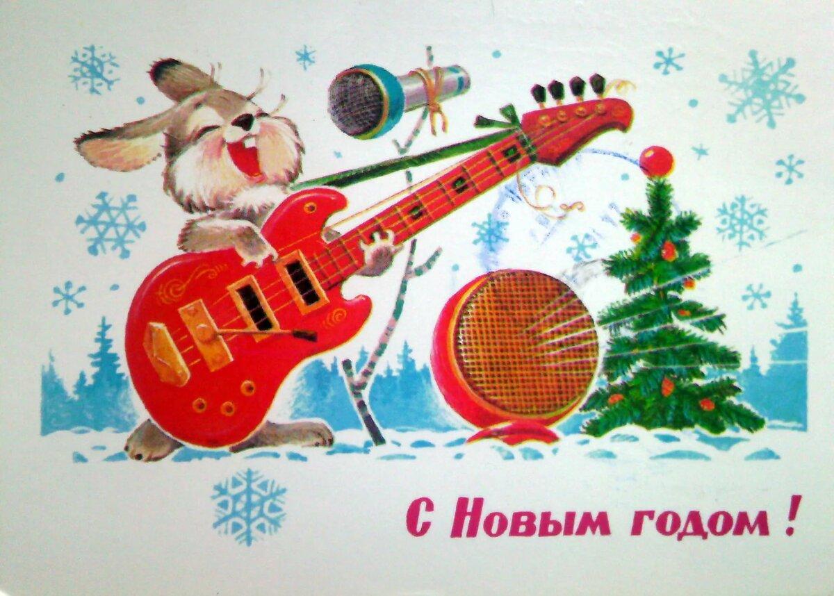 Поздравления летием, заяц с открытки ссср
