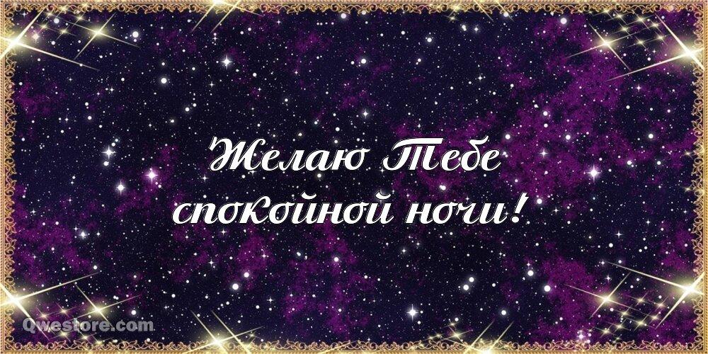 Сергей прикол, спокойной ночи ирина картинки прикольные