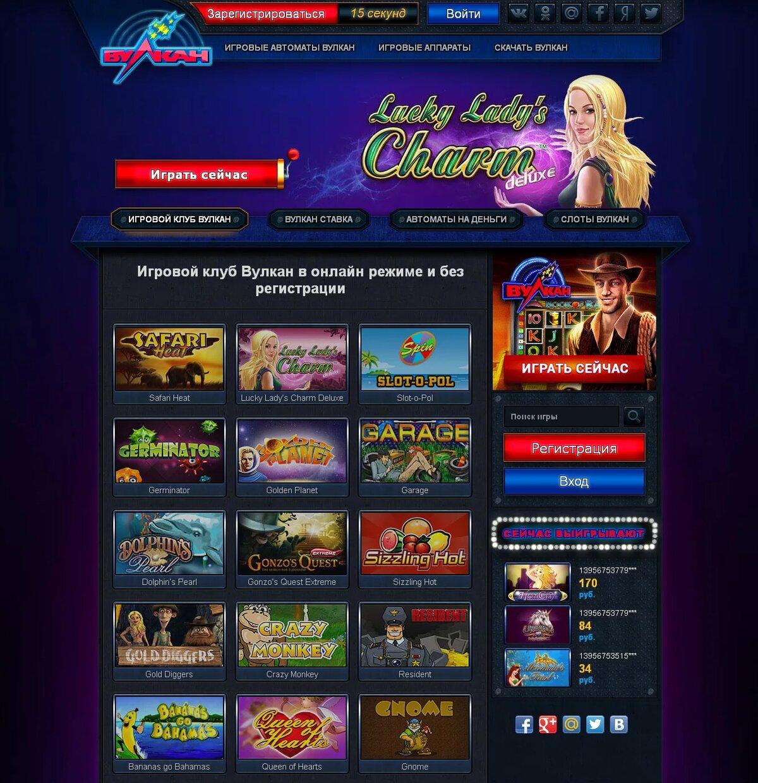 официальный сайт онлайн игры клуб казино