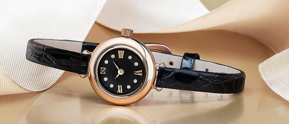 Ломбард золотые часы женские москва центральный автосалон в москве на дмитровском