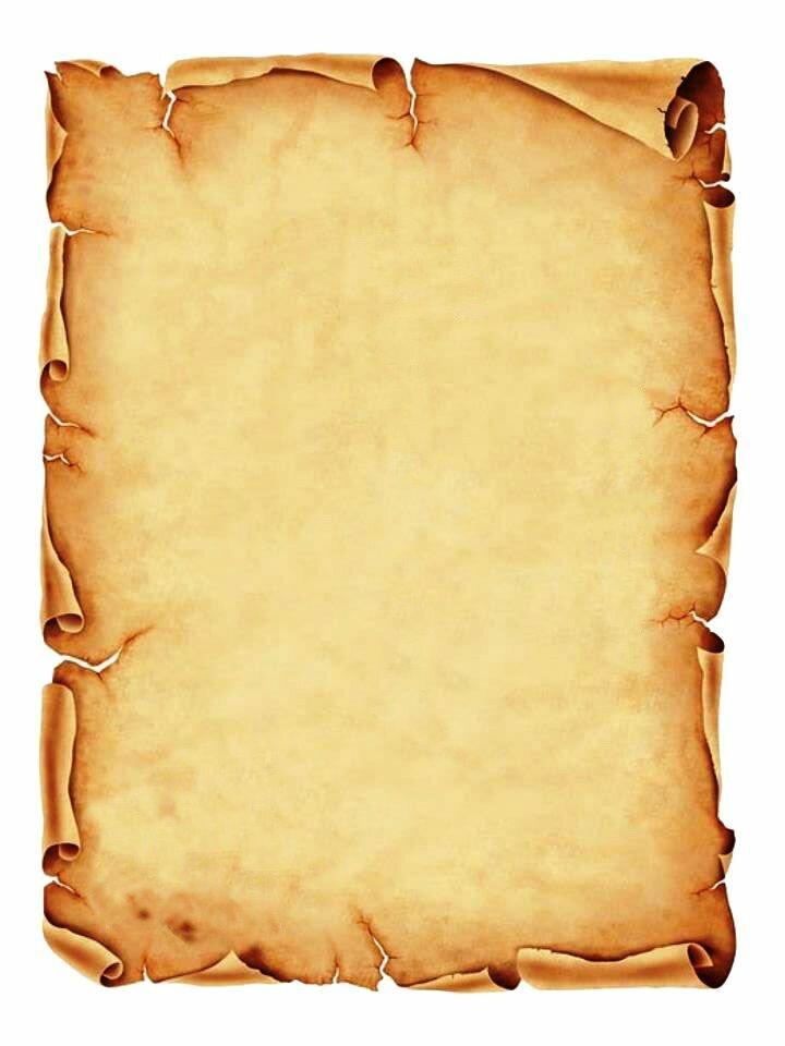 Шаблоны открыток на пергаменте, можно сделать