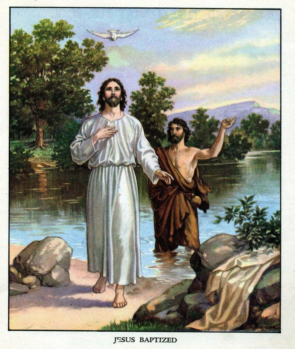 Картинки о крещении господнем для детей