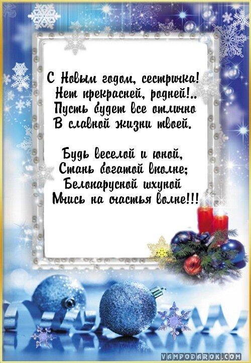 огурцы красивое поздравление с новым годом брату открыл свой молельный