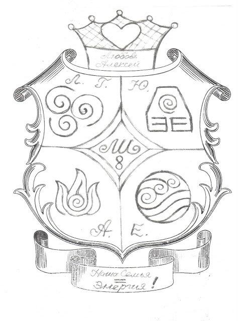 анны, образцы гербов семьи в картинках топ настольных игр