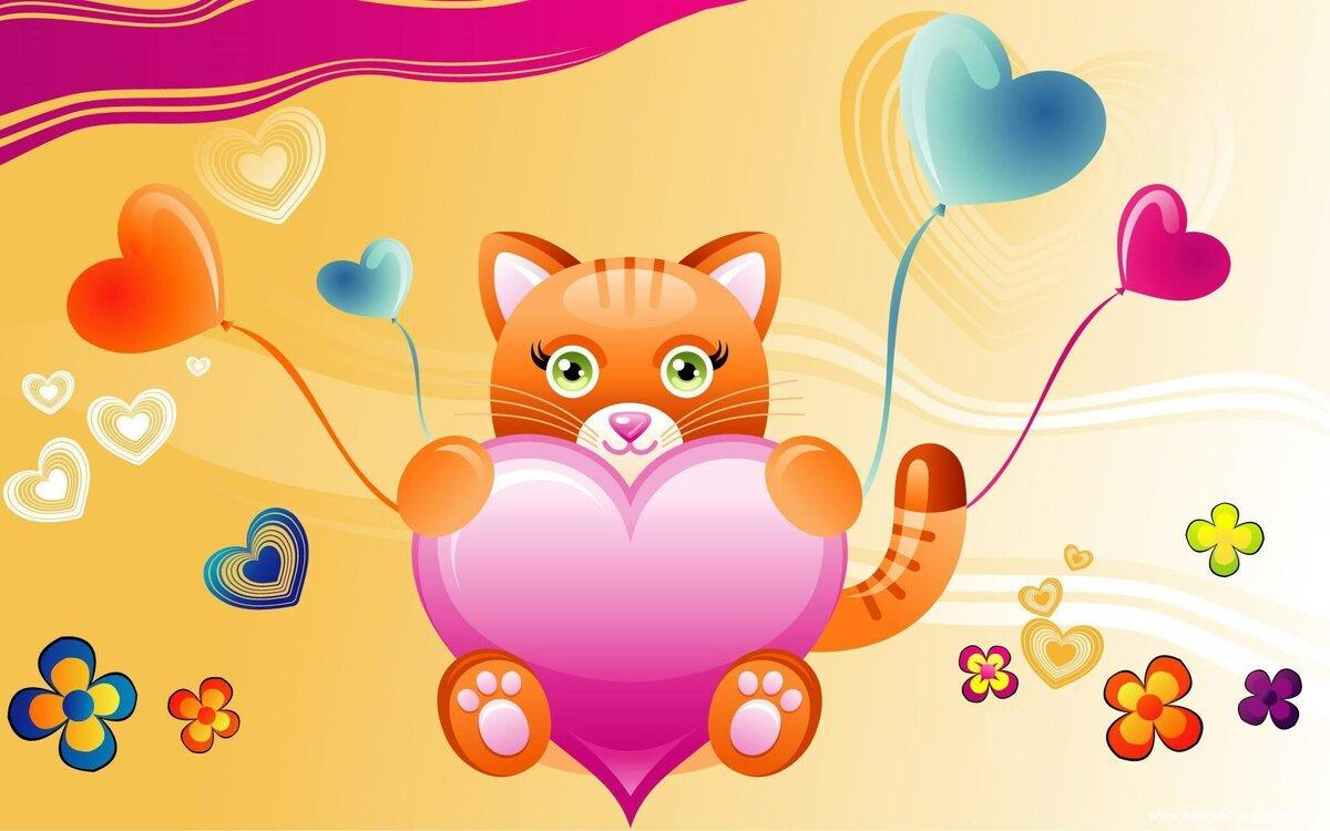 Открытки котики с сердечками