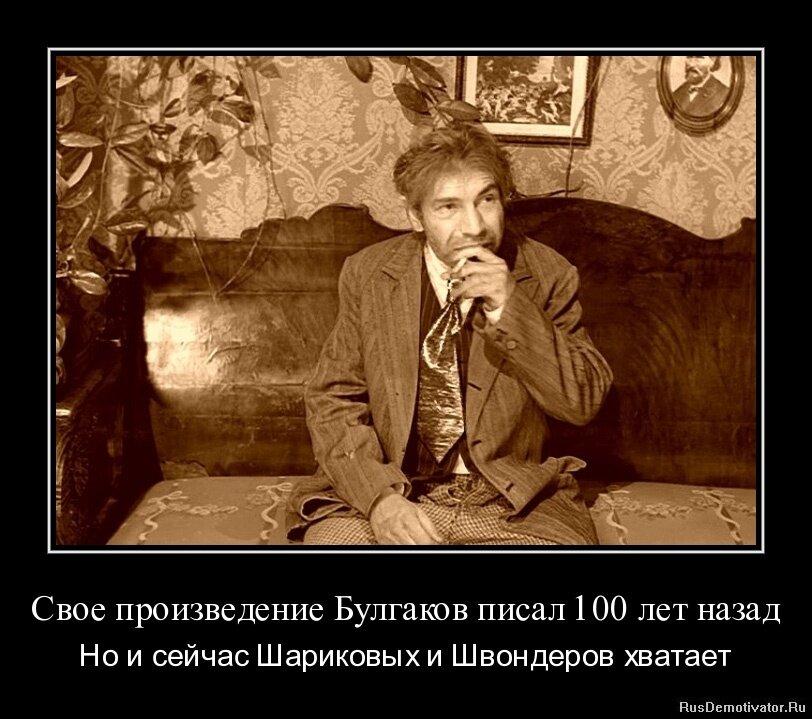 глазури шариков картинки собачье сердце приколы московском доме