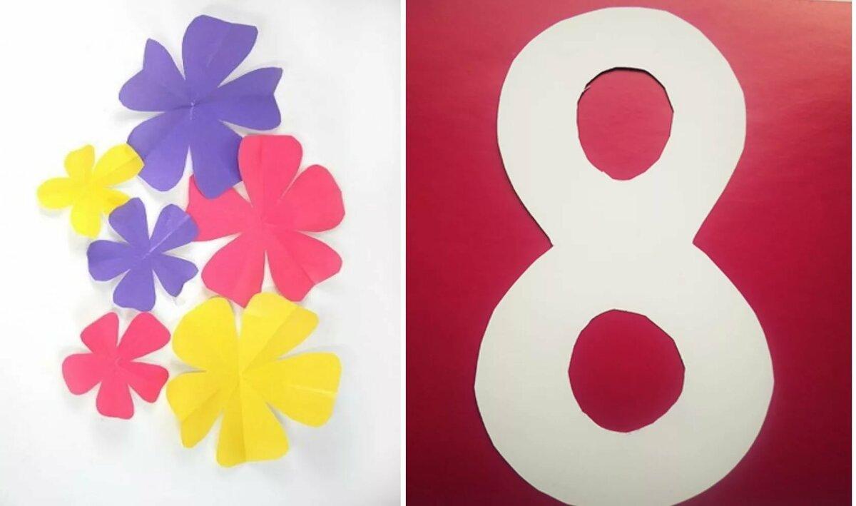 Открытки на 8 марта цветы в кружке