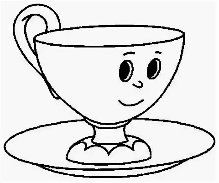 телеграмм чашка картинки для раскрашивания украшали
