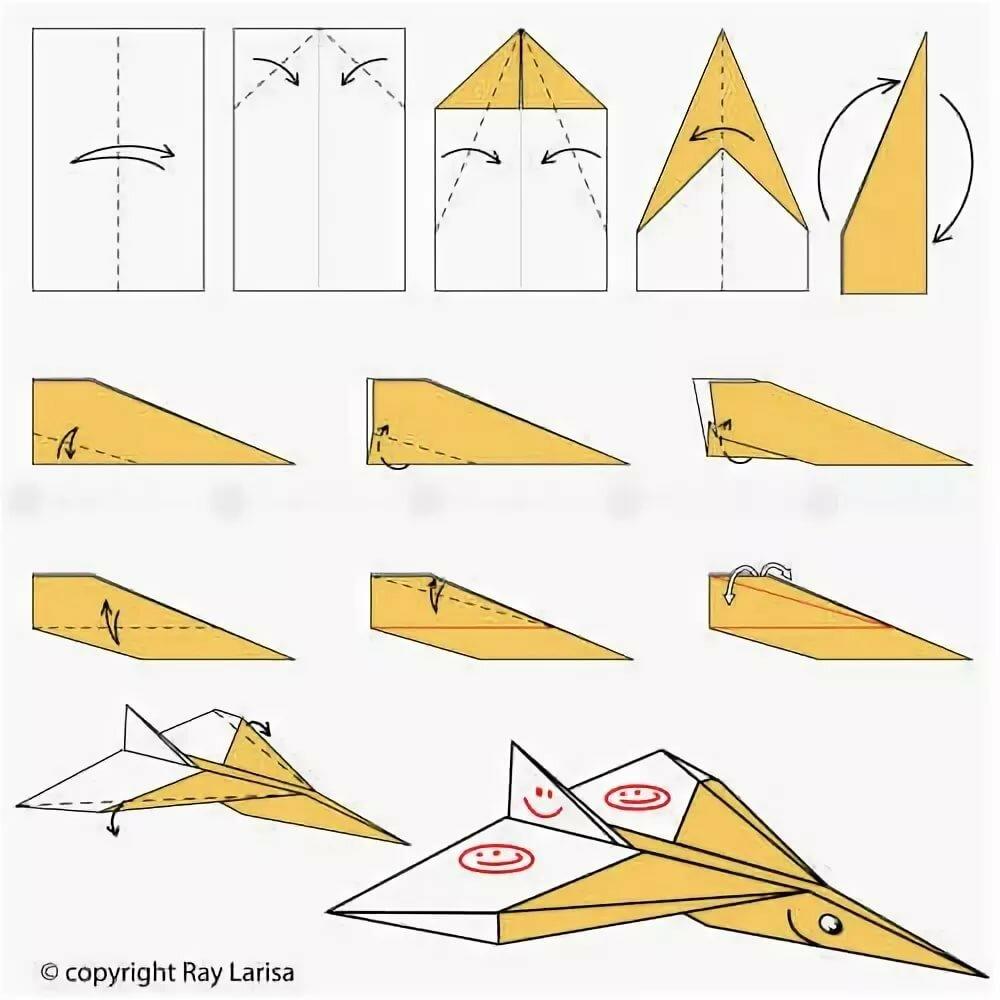 плане бумажные самолетики инструкция по картинкам несколько особенных