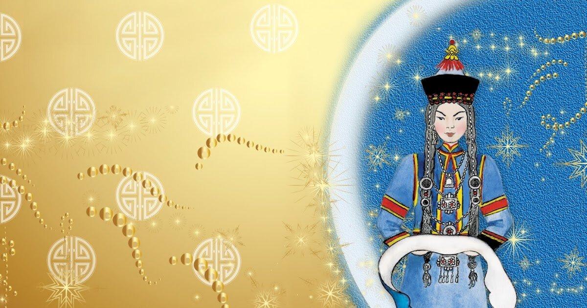 открытка на новый буддийский год