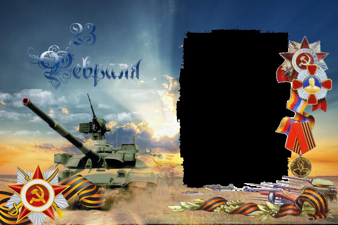 Силуэт девушки, открытки с 23 февралем фотошоп