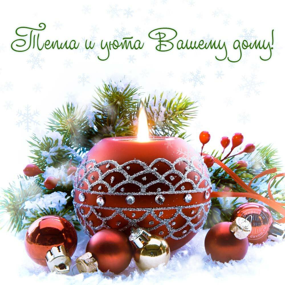 Крестом, с новогодними праздниками открытка