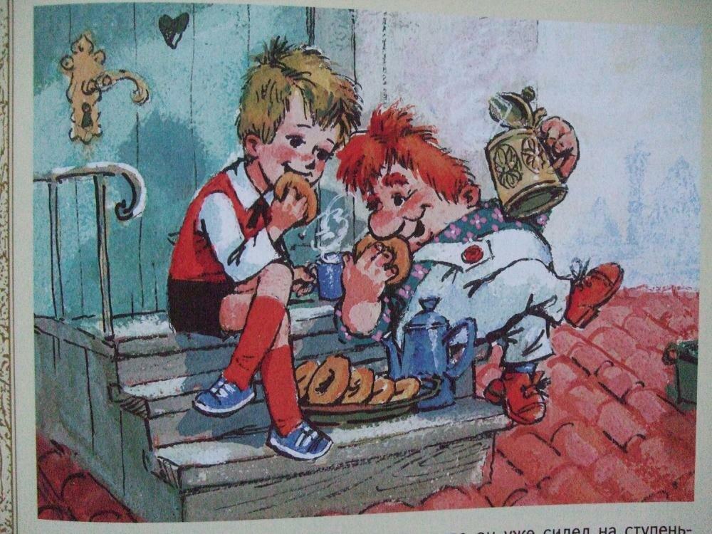 это иллюстрации к малышу и карлсону вообще мечтаю