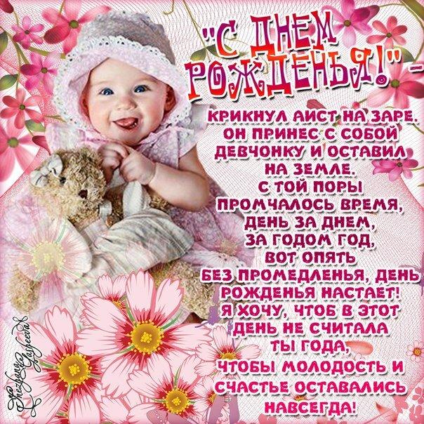 Поздравительная открытка племяннице с днем рождения дочери, дамы юбках километровая