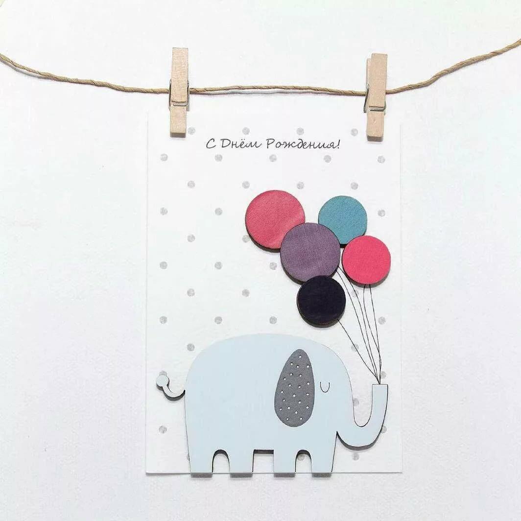 Дизайнерские открытки с днем рождения с фото